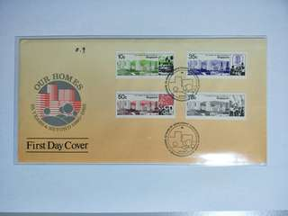 Singapore FDC Our Homes
