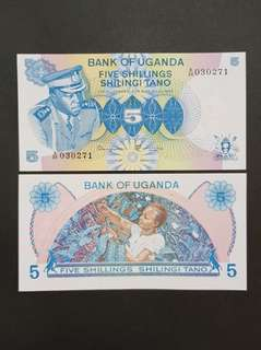 Uganda 5 Shillings 🇺🇬 !!!