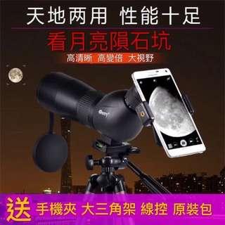 🚚 單筒高倍數清晰望遠鏡45變倍手機拍照錄影