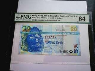 2003 滙豐 20蚊 DD556666 評分頗高 PMG64