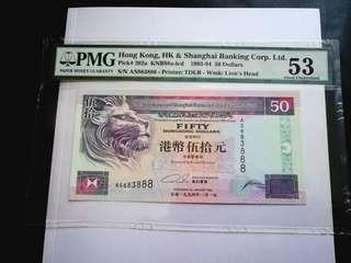 1994年 滙豐 AS883888 PMG53