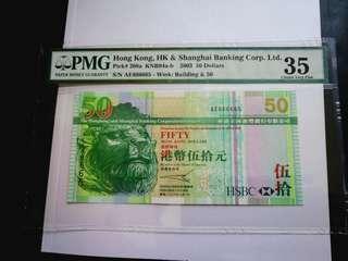 2003年 滙豐 50蚊 AE666665 PMG35