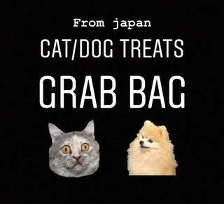 [PO] cat/dogs treats from japan grab bag
