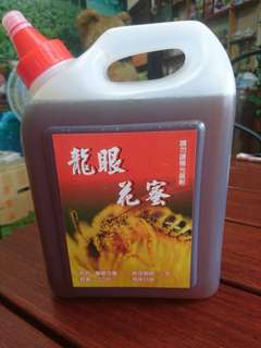 💯純 天然 蜂蜜