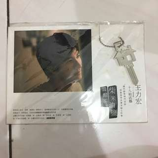 🔁 Leehom Collection Keychain