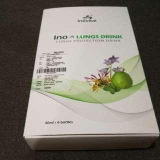 lno ezslim  Inovital-潤肺清喉咽 天然營養產品 6瓶装