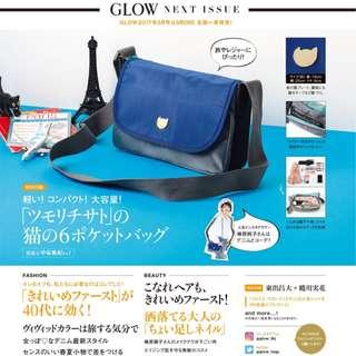 日本雜誌 GLOW 附贈 Tsumori Chisato 津森千里 斜背包 肩背包 單肩包 斜肩包 側背包