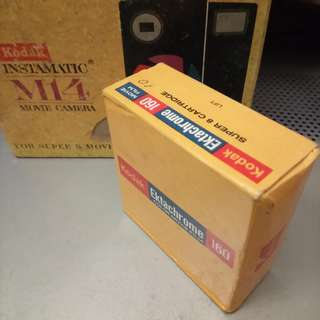 Vintage Kodak Ektachrome Color Movie Film 160