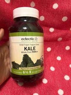 有機羽衣甘藍粉(糖尿剋星/降糖好物/甜品護身符) Organic Kale Powder