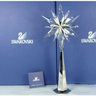 SWAROVSKI SHINING STAR ROCKEFELLER CENTER TREE TOPPER