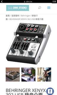 BEHRINGER XENYX 302 USB 錄音介面