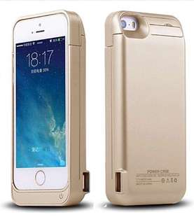 PREORDER: Extended Battery Case / Back-Up Power Bank for iPhone 5/5S/5C @5800mAh (Powerbank na - Casing pa!)