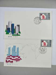 A/B FDC J141 Housing Year