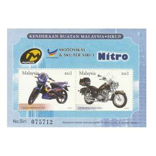 2003 Motorcycles & Scooters MS SG#MS1163 Mint MNH