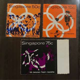 Singapore 1971 People's Association 3v Mint (slight toned gum)
