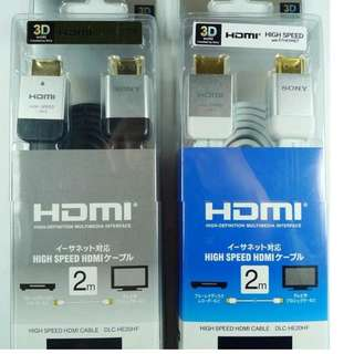 Sony HDMI Cable For Sale