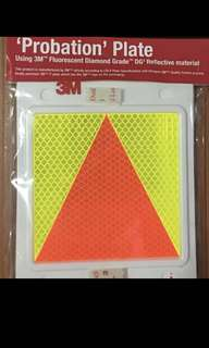 3M P Plate (NEW) x 9
