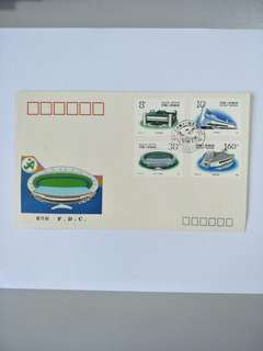 FDC J165 Asian Games