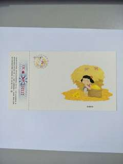 Postcard 共享欢乐