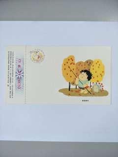 Postcard 收获季节