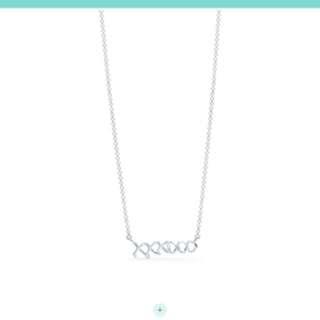 Tiffany love and kisses xxxooo pendant