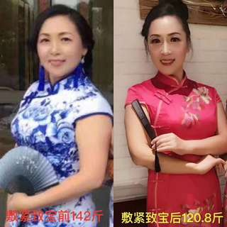 Slimming chinese traditional herba bell