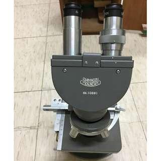 珍藏 1967年 古董顯微鏡 日本製 Shimadzu Kalnew Microscope SBL-1