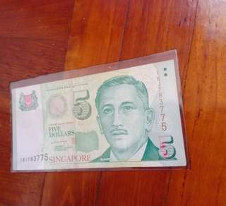 Print error, portrait (paper) LHL $5 note 1pcs.