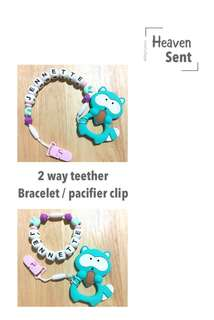 Customized baby teether