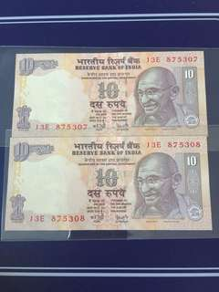 India 10 Rupee , 2 Runs, Circulated