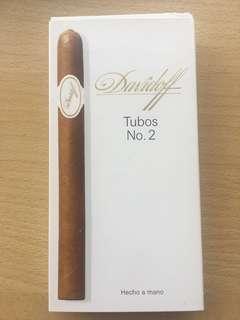 大衛杜夫No.2 雪茄