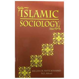 ​Islamic Sociology