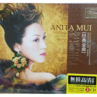 Anita Mui Classic Songs Out Of Print Collection 梅艳芳 经典金曲 3CD (Imported)