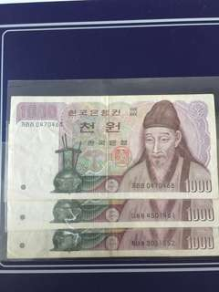 Korea 1000 won Year 1980s, 3pcs , Circulated