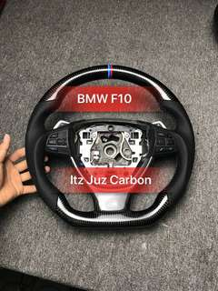 BMW F10 Carbon Steering