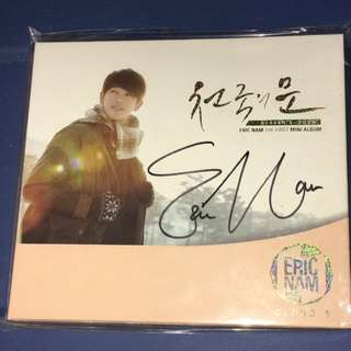 Eric Nam/INFINITE/SUNGYEOL/LUNAFLY