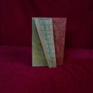 鸡血石雕古文书本