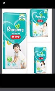 🚫 ENDED FLASHSALE: Pampers Baby Dry Pants