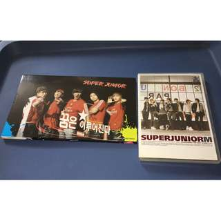 SHINEE/SUPER JUNIOR/DBSK/PARK JUNGMIN - CDS