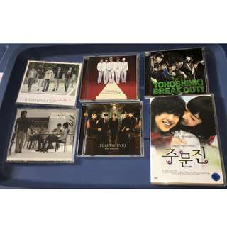 DBSK/TVXQ/THSK/SUPER JUNIOR/INFINITE/SM THE BALLAD - CDS