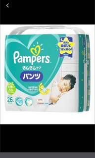 🚫ENDED FLASHSALE: Pampers Baby Dry Pants
