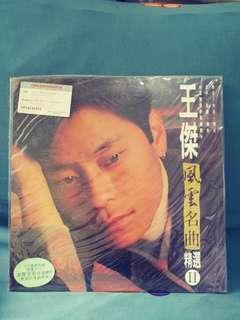 王杰 LD laserdisc