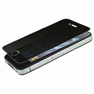 iPhone 4 / iPhone 4s -  Privacy Tempered Glass