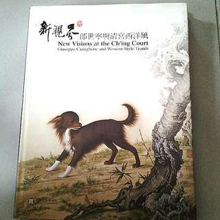 Chinese Paintings Book