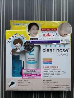 Clear Nose blackhead remover