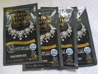 Quality First Queen's Premium Mask