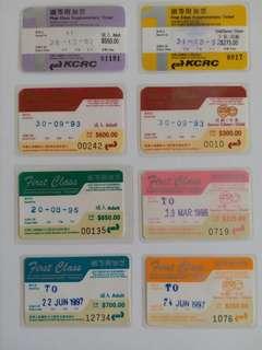 分享不同年代東鐡頭等附加車票