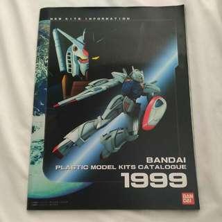 bandai 1999 catalogue