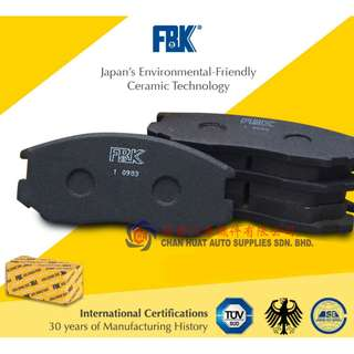 FBK Brake Pad (Ford Fiesta)