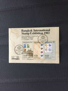 Miniature Sheet 1983 Stamp , Free Normal Mail